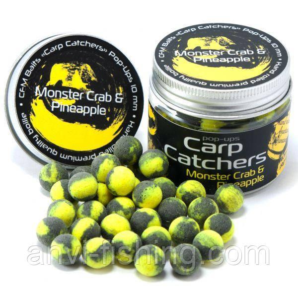 Бойлы pop-up Carp Catchers «Monster Crab&Pineapple» 10mm