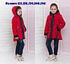 Модные куртки для девочек демисезонные хорошего качеста, фото 5