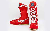 Обувь для бокса боксерки Zelart 3206: размер 38, красный цвет