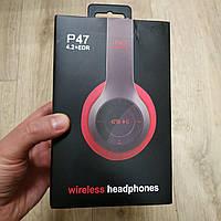 Беспроводные Bluetooth наушники P47 4.2+EDR Wireless headphones красно серые накладные блютуз, фото 1