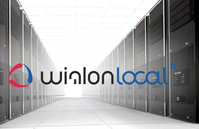 "Система gps мониторинга транспорта ""Wialon Local"" ПО"