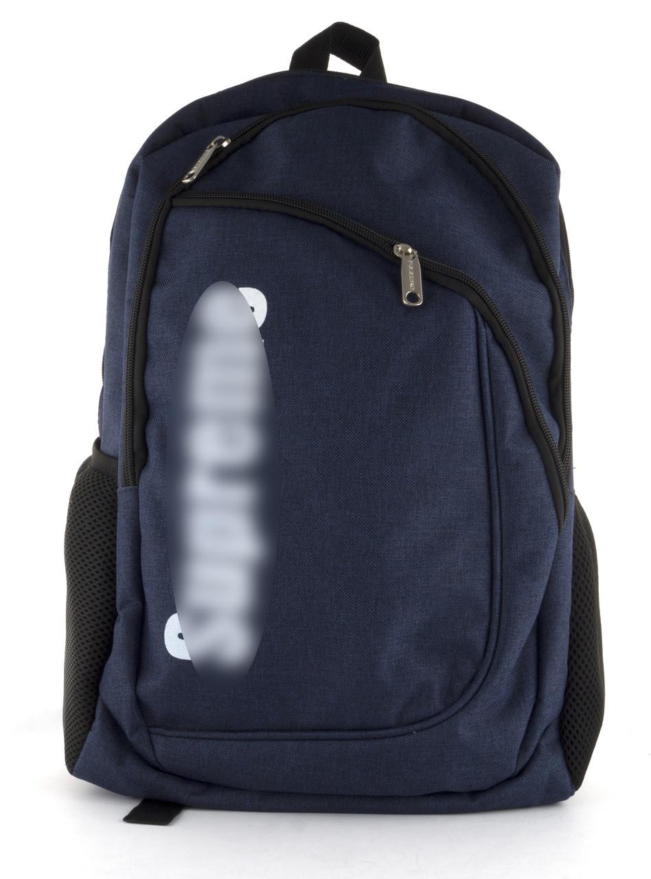 Мужской прочный вместительный спортивный рюкзак  art. 22-3 Украина (103457) синий
