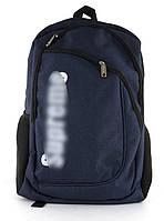 Мужской прочный вместительный спортивный рюкзак  art. 22-3 Украина (103457) синий, фото 1