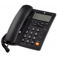 Телефон 680051628707