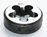 "Плашка трубная левая G 1/2""LH, 9ХС, 55/14 мм, 2654-0158, фото 5"