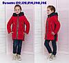 Красивая курточка детская для девочки демисезонная, фото 3