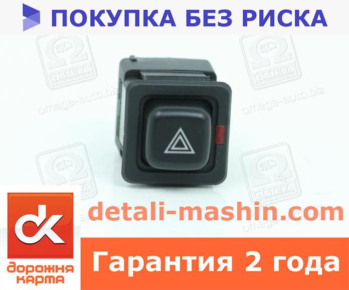 """Выключатель аварийной сигнализации ВАЗ 2108, 2109, 21099 """"ДК"""""""