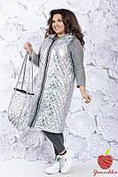 Жилет + сумка женский суперботал ЯС722/2, фото 1