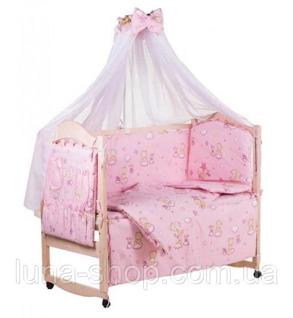 Комплект в детскую кроватку с балдахином розовый, 8 элементов