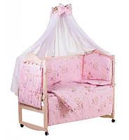 Комплект в детскую кроватку с балдахином розовый, 8 элементов, фото 1