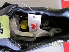 Кроссовки мужские New Balance 574, по распродаже, фото 2