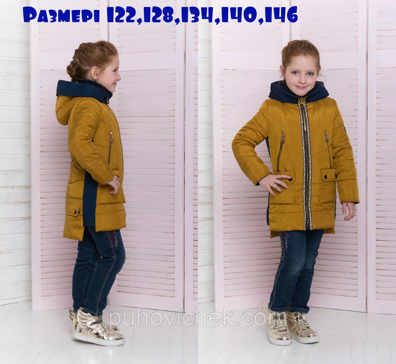 Стильная курточка парка для девочки подростка весна
