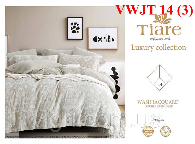 Постільна білизна сатин Wash Jacquard Tiare, тм. Вилюта VWJT 14