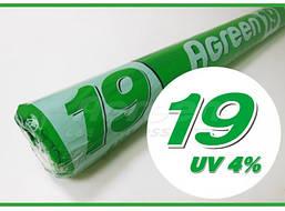 Агроволокно белое 19 плотность (1,6м*100м) Agreen
