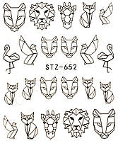 Наклейки для маникюрного дизайна оригами с животными STZ-652