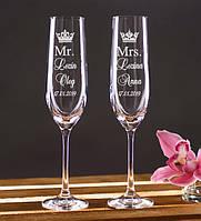 Свадебные бокалы, именная гравировка | модель 38