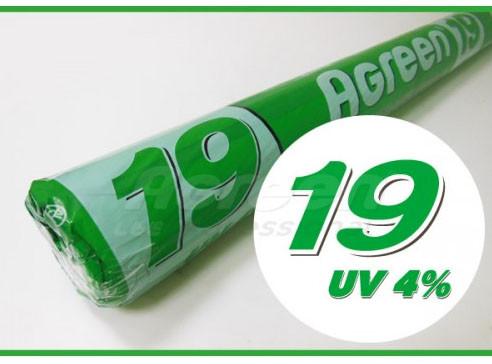 Агроволокно белое 19 плотность (9.50м*100м) Agreen