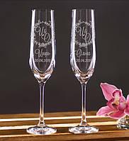Свадебные бокалы, именная гравировка   модель 39