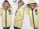 Куртка Батал, фото 4