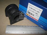 Втулка стабилизатора  HONDA ACCORD передняя (пр-во RBI)