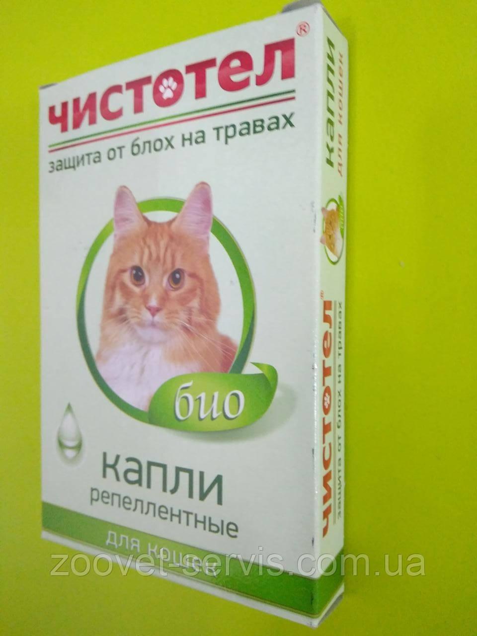 Биокапли от блох для кошек Чистотел 1 пипетка