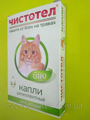 Биокапли от блох для кошек Чистотел 1 пипетка, фото 2