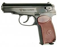 Пистолет пневматический Umarex Makarov + Подарок, фото 1