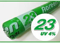 Агроволокно белое 23 плотность (6.35м*250м) Agreen