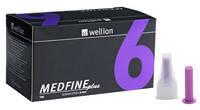 Иглы для инсулиновых шприц-ручек Wellion MEDFINE plus 0,25 мм (31G) x 6мм, 100 шт.