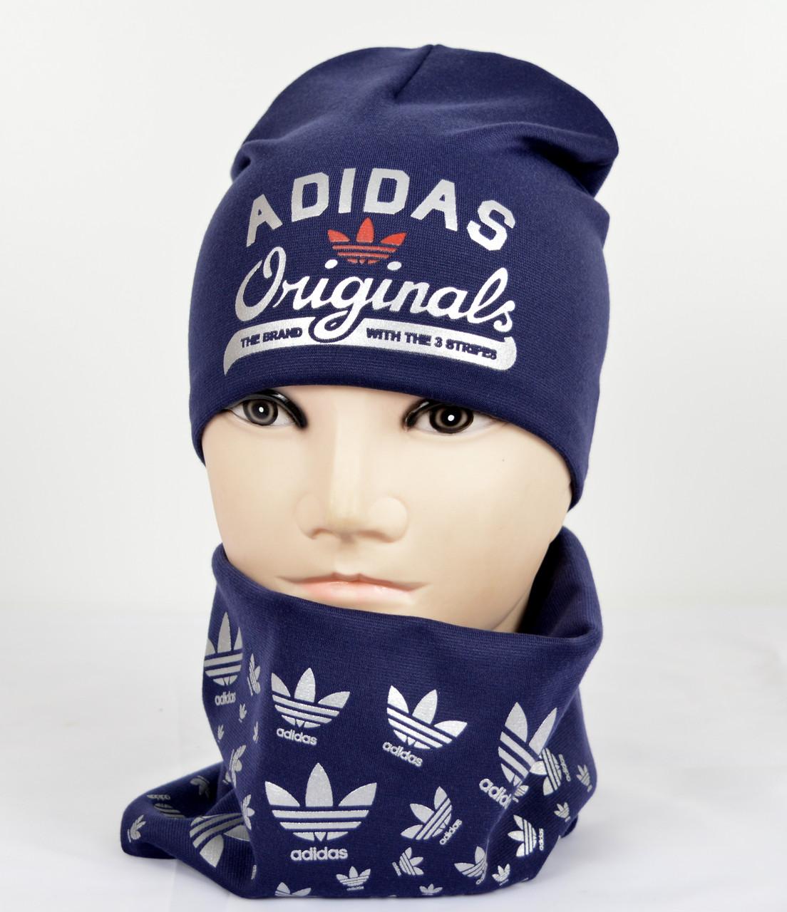 Трикотажный комплект Adidas (шапка+хомут) синий+серебро