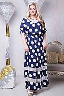 Платье женское красивое в пол в 2х цветах АР Джанет