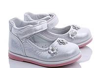 Детские серебряные туфельки для девочки Размеры 22-23