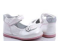 Детские туфельки для девочки Размер 23 (14,5 см)