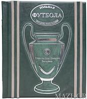 Большая энциклопедия футбола Т-219