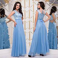"""Голубое выпускное длинное платье шифон """"Верона"""", фото 1"""