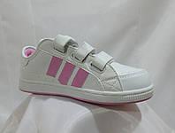 Кроссовки женские Walker розовые, фото 1
