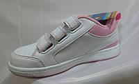 Женские кроссовки Nike розовые