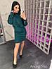 Платье,креп-костюмка класса люкс. Размер:С(42-44)М(44-46). Разные цвета (6007), фото 9