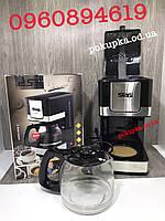 Кофеварка  DSP KA 3024