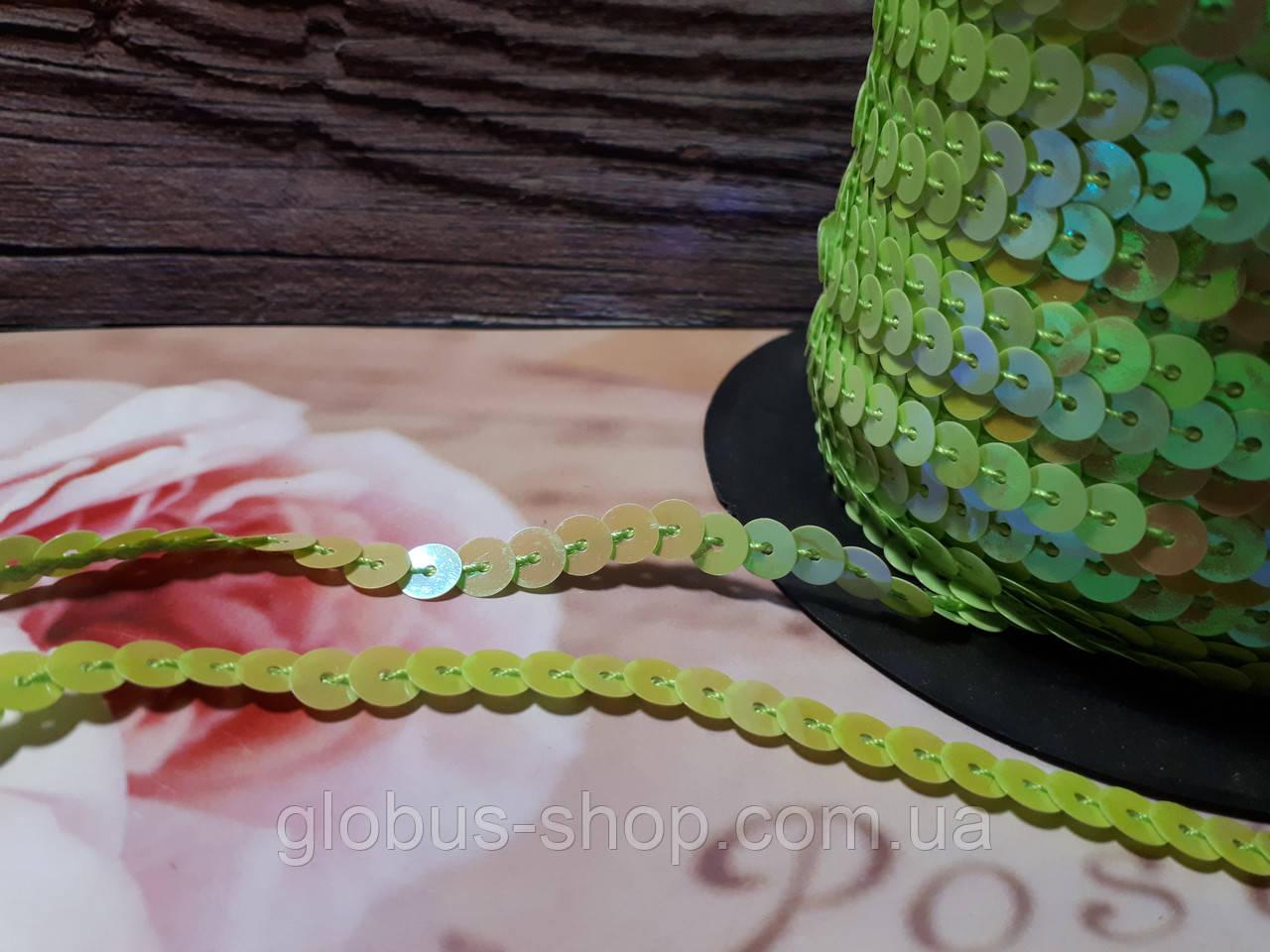 Пайетки. Цвет салатный  голография