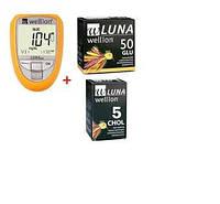 Акционный набор Глюкометр Wellion Luna Duo + тест-полоски №50 (глюкоза) + тест-полоски №5 (холестерин)