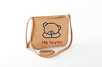 Маленькая женская сумка с вышивкой «Я для Тебя»