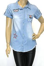 Женская джинсовая рубашка с коротким рукавом , фото 2