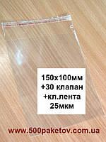 Пакеты с клапаном и клейкой лентой