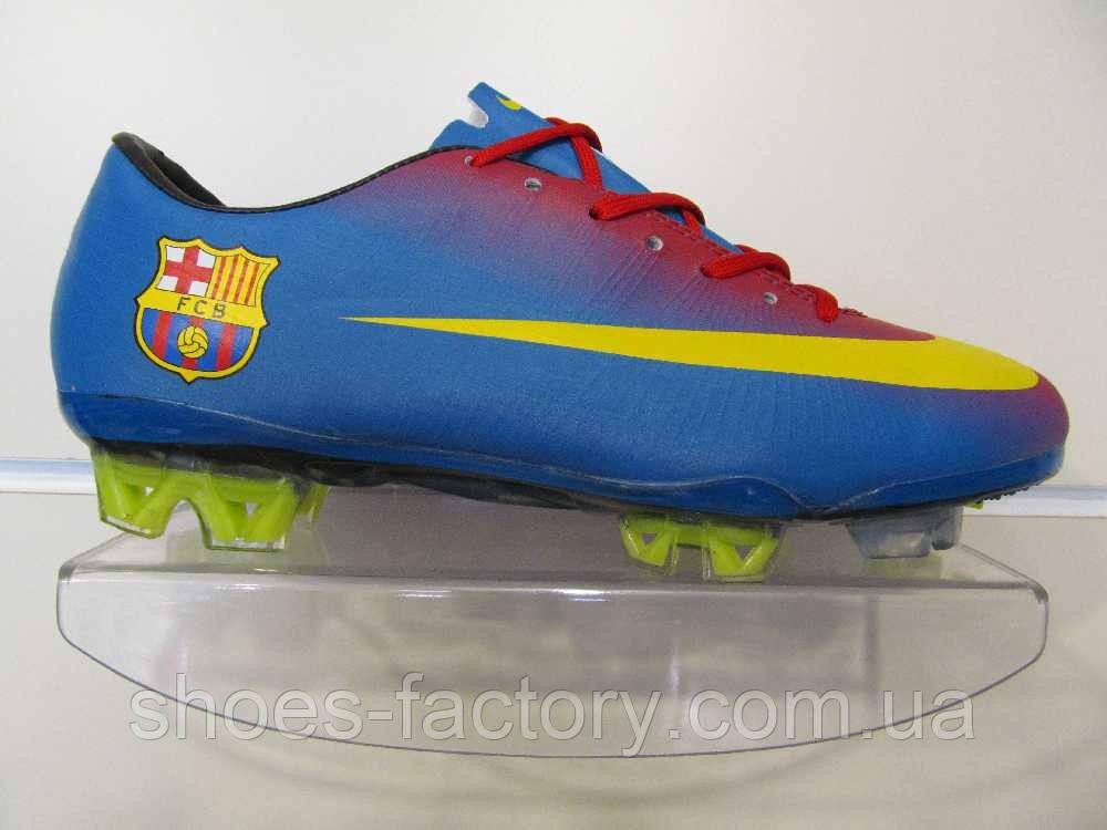 Бутсы,копы в стиле Nike Mercurial Vapor FC Barselona