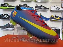 Бутсы,копы в стиле Nike Mercurial Vapor FC Barselona, фото 2