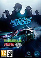 Need for Speed 2015 (PC)
