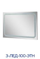 Зеркало из комплекта