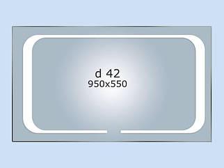 Зеркало для ванной комнаты с LED подсветкой 950*550h 10Вт с рисунком D42