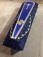 Гроб - драпировка шёлк (тёмносиний)